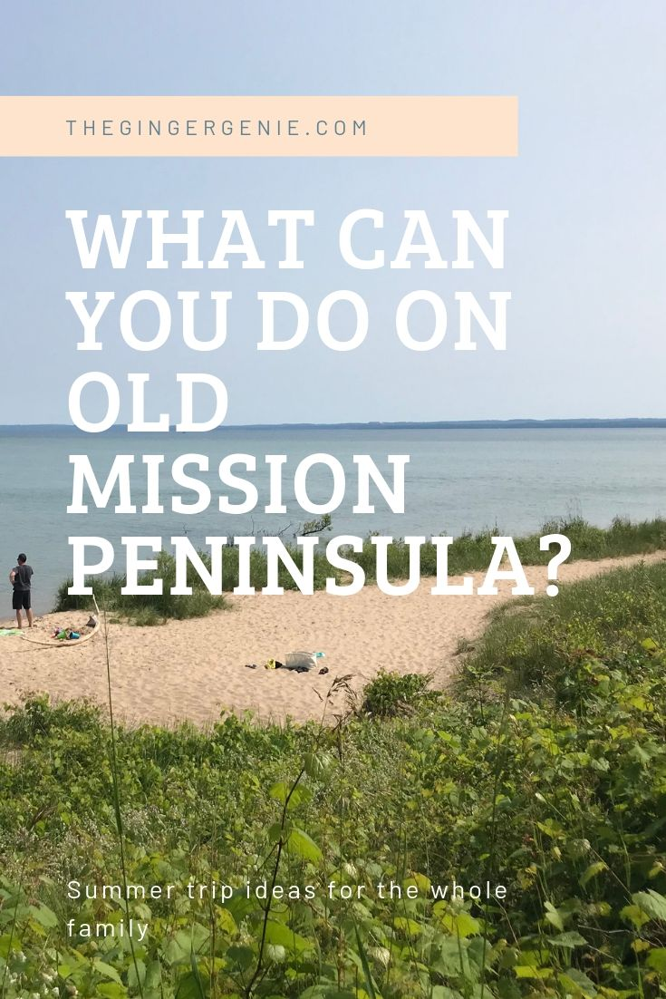 Old Mission Peninsula, Michigan